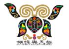 黔东南州蝴蝶与天极苗医药有限公司